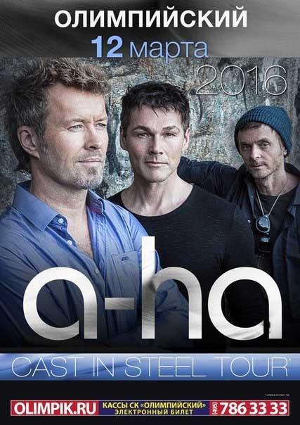 """A-ha. Турне """"Cast in Steel"""""""