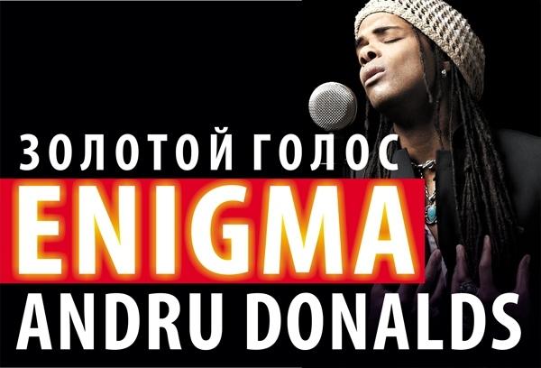 2016_03_25 - Andru Donalds